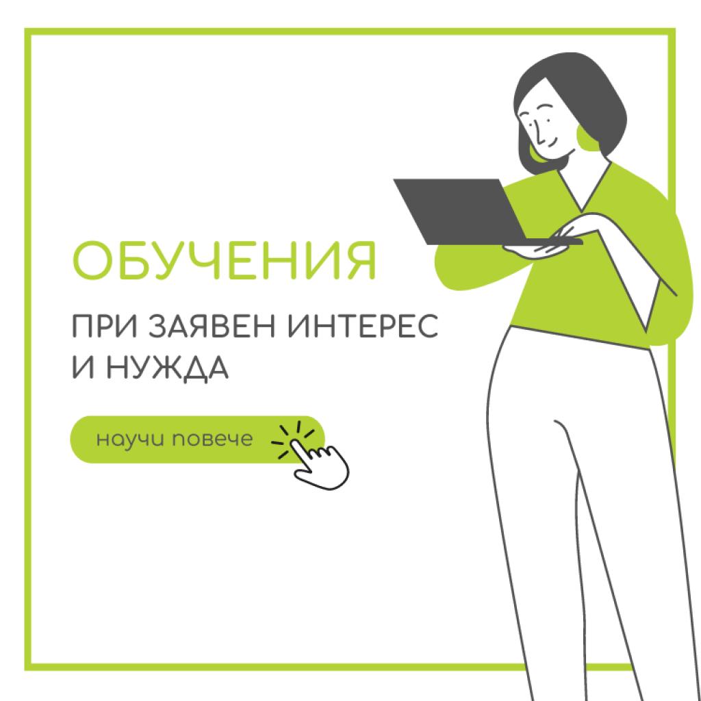 green-path-obuchenia-new-1