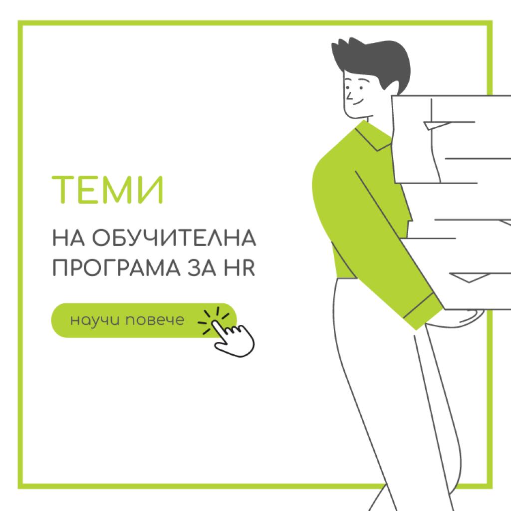 green-path-obuchenia-new